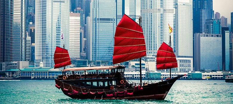 Hong Kong Chinese Junk Boat Dukling
